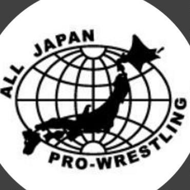 2019.2.17 全日本プロレス 指定席B