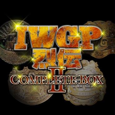 IWGP列伝 COMPLETE-BOX Ⅱ