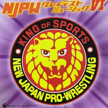 NJPWグレイテストミュージックVI