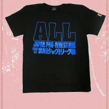 世界最強タッグリーグ  Tシャツ