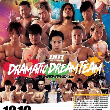 2017.12.10 DDT 指定席
