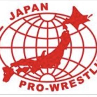 2017.12.4    全日本プロレス   特別リングサイド