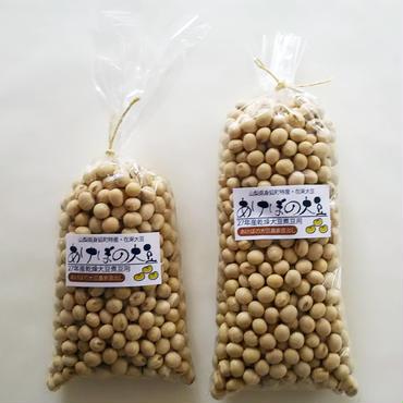 あけぼの大豆乾燥・煮豆用 大500g
