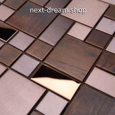 3D壁紙 30×30cm 11枚セット 金属タイル クラシック ブロンズ DIY リフォーム インテリア 部屋/キッチン/トイレにも h04415