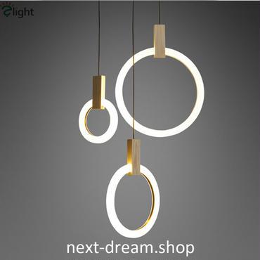 ペンダントライト 照明器具 LED リング型×3 ダイニング リビング キッチン 部屋 寝室 北欧デザイン h01455