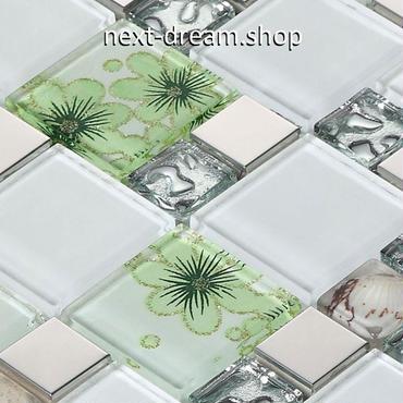 3D壁紙 30×30cm 11枚セット クリスタルガラス 白 花柄 緑 DIY リフォーム インテリア 部屋/浴室/トイレにも h04580