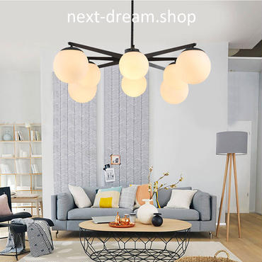ペンダントライト 照明 LED 8灯 ガラス 丸型 シャンデリア リビング キッチン 寝室 北欧モダン h01648