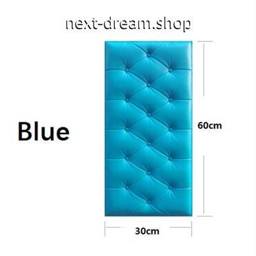 3D壁紙 30×60cm 8PCS キルティング 青 ブルー DIY リフォーム インテリア 部屋/リビング/家具にも 防水 防音 h04315