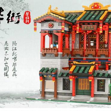 xingbao XB01003 中国建築 中華街 中華ストリート レゴ互換ブロック