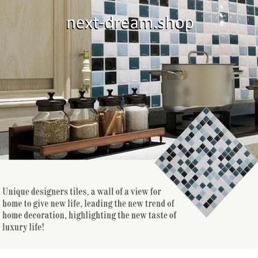 3D壁紙 25.5×25.5cm 12PCS モザイクタイル 青×白 DIY リフォーム インテリア キッチン/浴室/トイレにも 防水 防カビ h04331