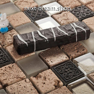 3D壁紙 30×30cm 11枚セット 混合石 ガラス 土色 ブラウン DIY リフォーム インテリア 部屋/浴室/トイレにも h04565