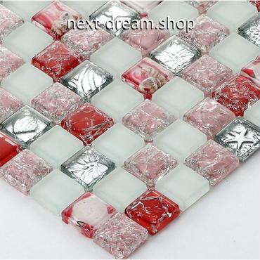 3D壁紙 30×30cm 11枚セット クリスタルガラス 白 ピンク 銀 DIY リフォーム インテリア 部屋/浴室/トイレにも h04563
