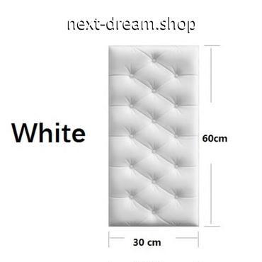 3D壁紙 30×60cm 8PCS キルティング 白 ホワイト DIY リフォーム インテリア 部屋/リビング/家具にも 防水 防音 h04312