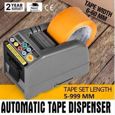 ZCUT9 オートディスペンサー 自動カット 事務 便利 オート テープ カッター クラフト