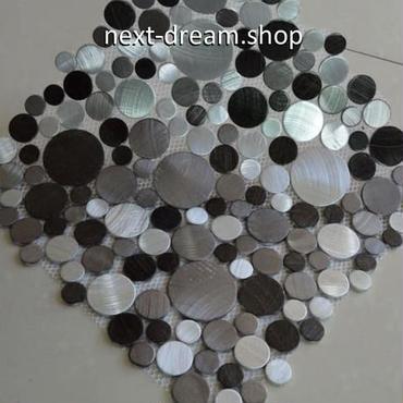 3D壁紙 30×30cm 11枚セット 金属 丸型モザイクタイル 銀 黒 DIY リフォーム インテリア 部屋/浴室/トイレにも h04430