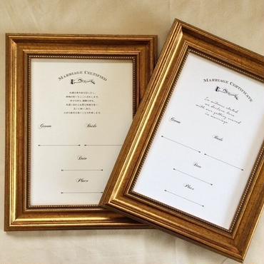 結婚証明書《人前式用》指輪交換
