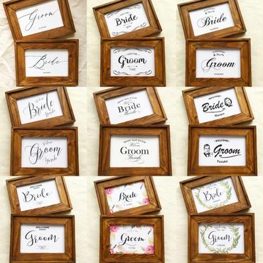 《ハガキサイズ》受付サイン2枚セット(白)デザイン全11種