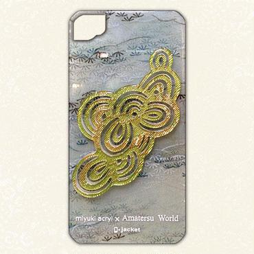iPhone Jacket Cream green Matsu by Sea wave