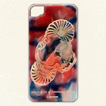 iPhone Jacakt Pink Umegiku by Kiku-skull