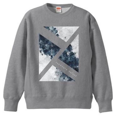 「思案の海に」スウェット / gray
