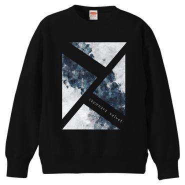 「思案の海に」スウェット / 004 (black)