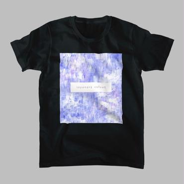 「巡る」Tシャツ / 青藤 (black)