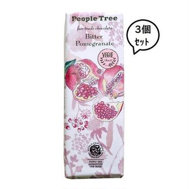 ピープルツリー フェアトレード 板チョコ ビター・ザクロ 3個セット