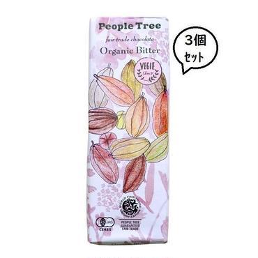 ピープルツリー フェアトレード 板チョコ オーガニック・ビター 3個セット