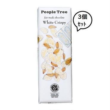 ピープルツリー フェアトレード 板チョコ ホワイト・クリスピー 3個セット