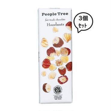 ピープルツリー フェアトレード 板チョコ  ヘーゼルナッツ 3個セット