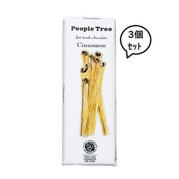 ピープルツリー フェアトレード 板チョコ シナモン 3個セット