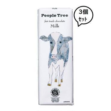 ピープルツリー フェアトレード 板チョコ ミルク 3個セット