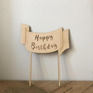 """ケーキトッパー/ ribbon """"happy birthday"""""""