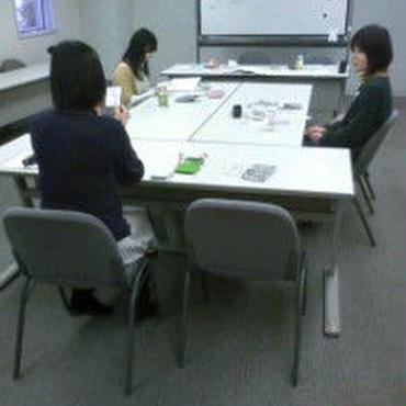 ①『はづき式数秘術 入門講座 1DAY』
