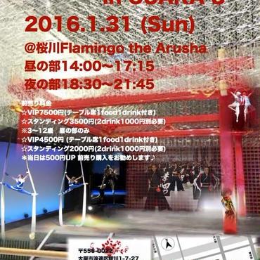 A + Big Party!!! in OSAKA 3 2016.1.31 (Sun)