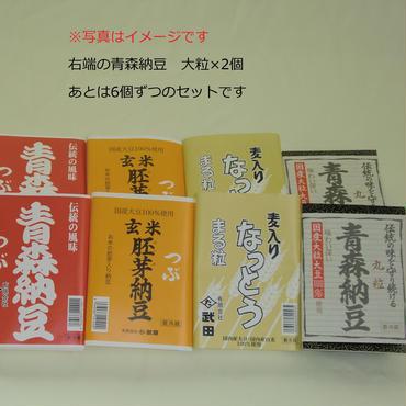 """★""""かくた武田""""つぶ納豆セット≫★(20個入り)≪産地直送≫"""