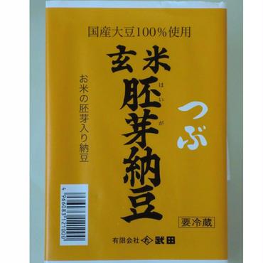 """""""かくた武田"""" だけのオリジナル!玄米胚芽納豆単品   (つぶorひきわり選べます)  ≪産地直送≫"""