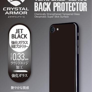 バックプロテクター for iPhone 7