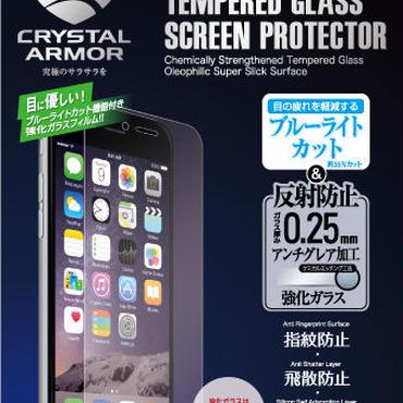 【iPhone7】アンチグレアブルーライトカット強化ガラス 0.25mm for iPhone7