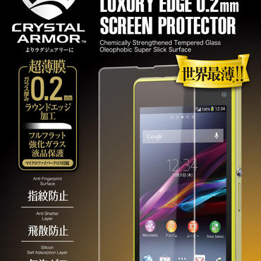 【API-CATR002】 CRYSTAL ARMOR LUXURY EDGE 0.2mm Full Flat Tempered Glass for Xperia Z1f ( compact ) 【for outside of Japan】