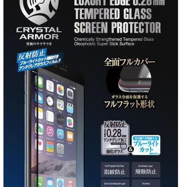【iPhone7 Plus】フルフラットアンチグレアブルーライトカット強化ガラス 0.28mm for iPhone7 Plus