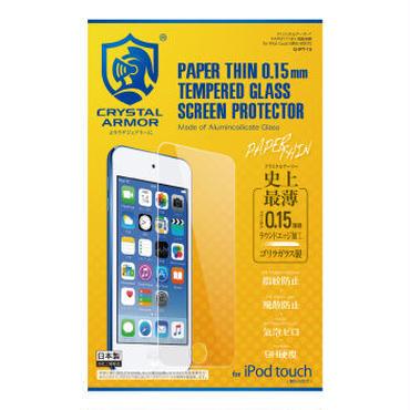 クリスタルアーマー® PAPER THIN 液晶保護 for iPod touch 第5/6世代