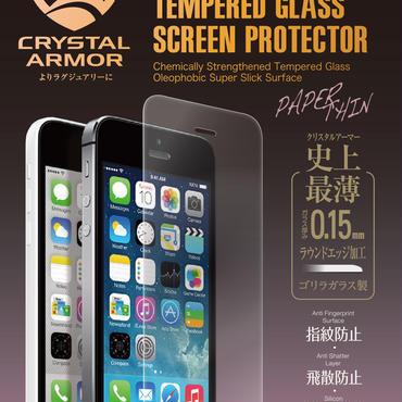 【iPhone SE】クリスタルアーマー®  PAPER THIN ゴリラガラス製ラウンドエッジ強化ガラス 液晶保護 for iPhone SE / 5s / 5c / 5【IPSE-PPT001】