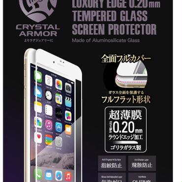 【iPhone7 Plus】フルフラット強化ガラス 0.2mm for iPhone7 Plus