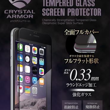 クリスタルアーマー® ラウンドエッジフルフラット for iPhone 6 / 6s
