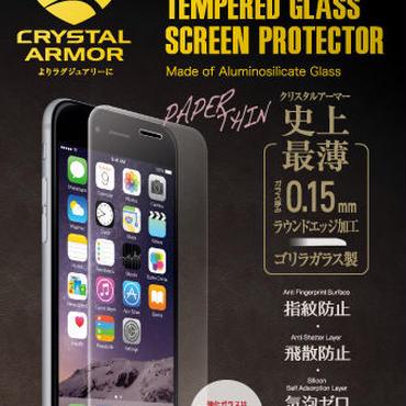 【iPhone7】PAPER THIN ラウンドエッジ強化ガラス 0.15mm for iPhone7