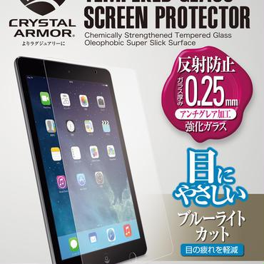クリスタルアーマー® アンチグレアブルーライトカット for iPad Air ( iPad Air2 )