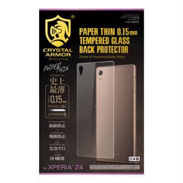 クリスタルアーマー® PAPER THIN 背面保護 for Xperia Z4