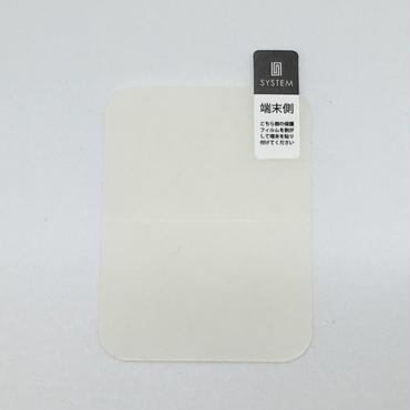 【交換用】SYSTEM™専用 粘着シート(2枚入り)