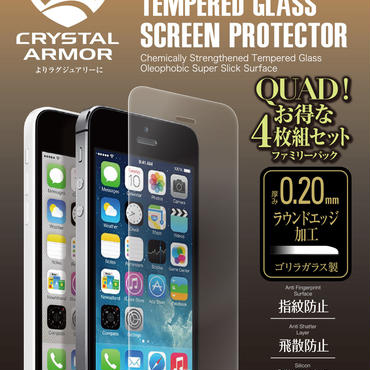 【iPhone SE】クリスタルアーマー®  ゴリラガラス製ラウンドエッジ強化ガラス 液晶保護 QUAD for iPhone SE / 5s / 5c / 5【IPSE-CATR001-4】